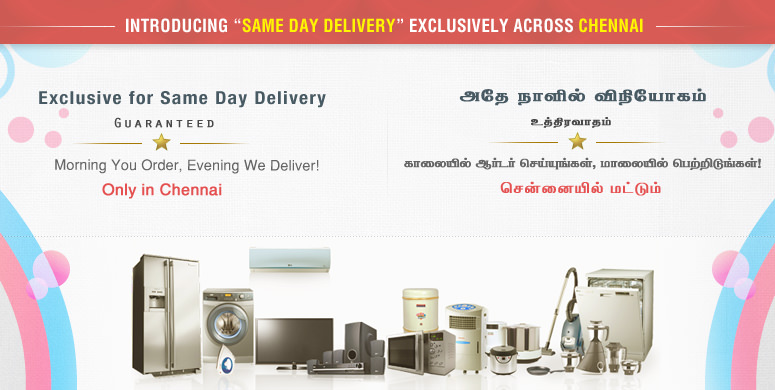 online shopping india shop online for mobiles appliances dining